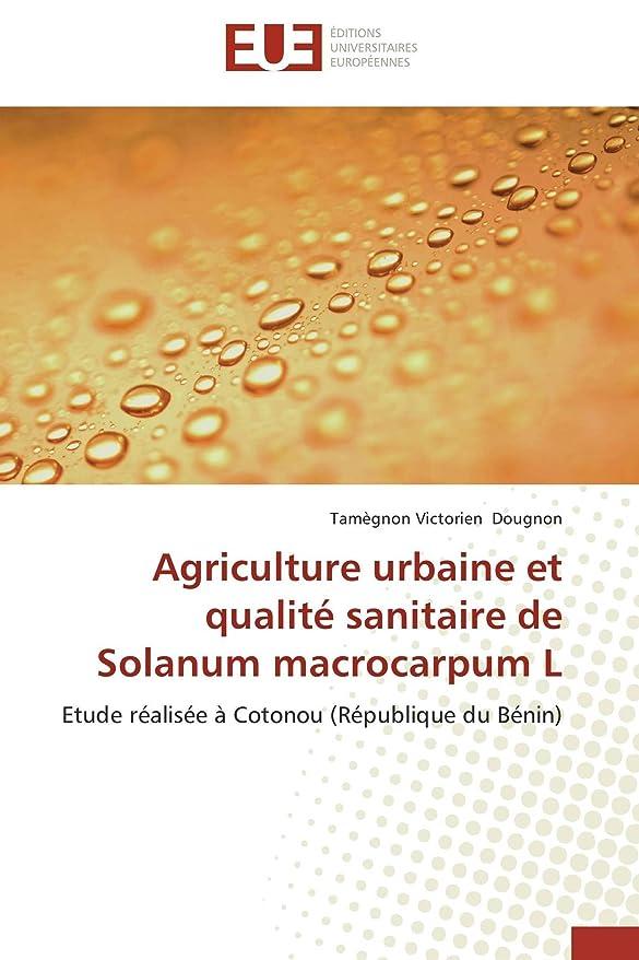 売上高サイドボード一定Agriculture Urbaine Et Qualité Sanitaire de Solanum Macrocarpum L (Omn.Univ.Europ.)