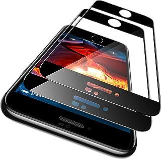 CASEKOO iPhone SE2 ガラスフィルム iPhone8/7 ガラスフィルム ガイド枠付き 2枚セット 日本旭硝子製 液晶保護フィルム 全面保護 透過率99.9% 2020進化版(iPhone SE 第2世代 iPhone 8 / ...