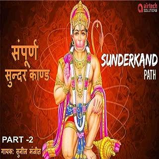 sunil dhyani manjit dhyani mp3