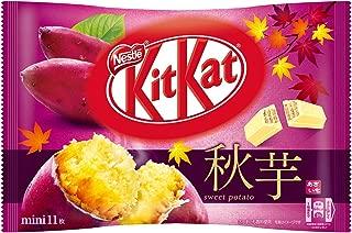 Japanese Kit-Kat Mini Autumn Sweet Potato 11 bars chocolate
