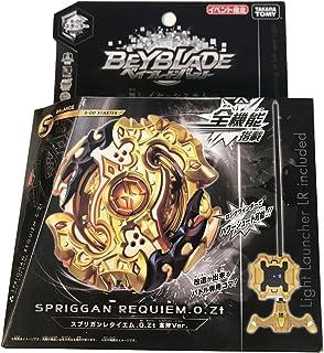 [Next Generation World Hobby Fair wbba Limited] Beyblade Burst B - 00 Starter Spriggan Requiem .0.Zt Golden Ax Ver.