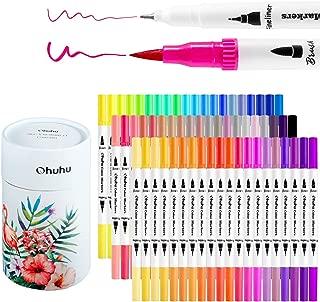 Ohuhu アートマーカーペン 60色 筆先 水彩ペン 水性 ふでタイプ ふで・極細 ブラッシュ 鮮やか イラスト 手帳 絵手紙 色塗り 塗り絵 カード 収納ケース付き