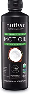 Nutiva Organic MCT Oil From Coconut Unflavored - 473 ml