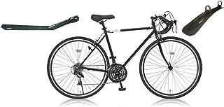 Grandir(グランディール) ロードバイク 700C シマノ21段変速[サムシフター] 2WAYブレーキシステム搭載 フレームサイズ520 Grandir Sensitive ブラック (前後フェンダー付き) 36380