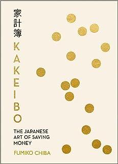 Kakeibo: The Japanese Art of Budgeting & Saving Money