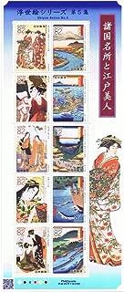 特殊切手 平成28年 浮世絵シリーズ 第5集 82円切手シート