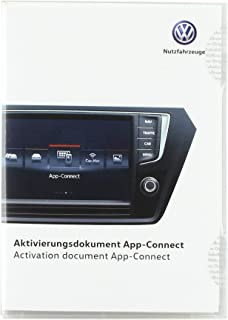 Volkswagen 7H0054830 Activeringssysteem voor AppConnect