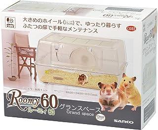 SANKO C602 ルーミィ60 グランスぺース クリアー