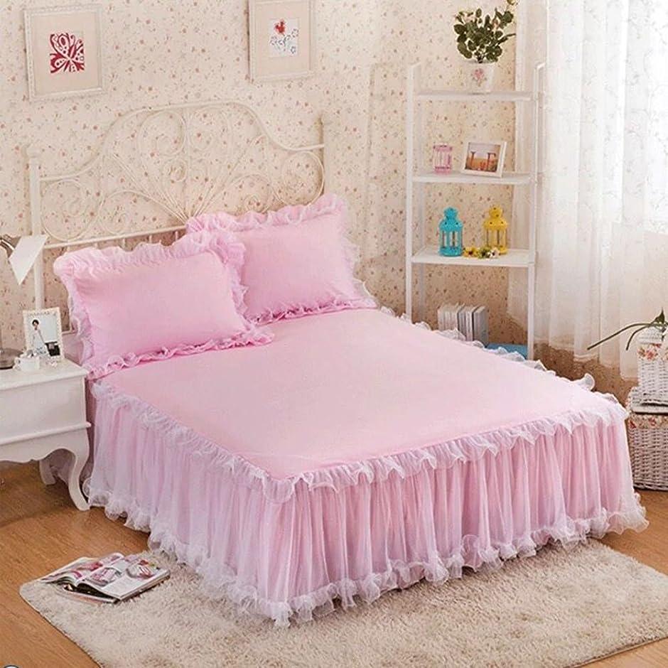 試用コマースはがきVancy Home レース ベッドスカート 可愛いプリンセス風 四季適用 ロマンチック 1枚   (シングル, ピンク)