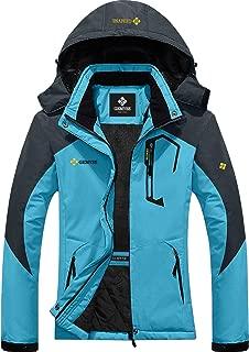 GEMYSE Women's Mountain Waterproof Ski Jacket Winter Windproof Rain Jacket