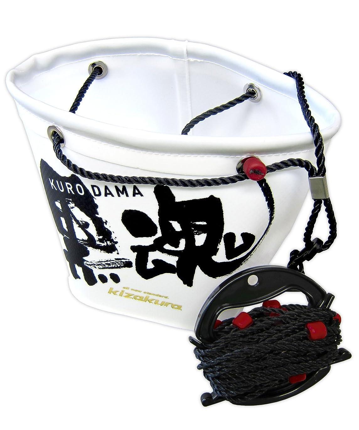起点チョコレート追加キザクラ(kizakura) 黒魂 水汲みバケツⅡ