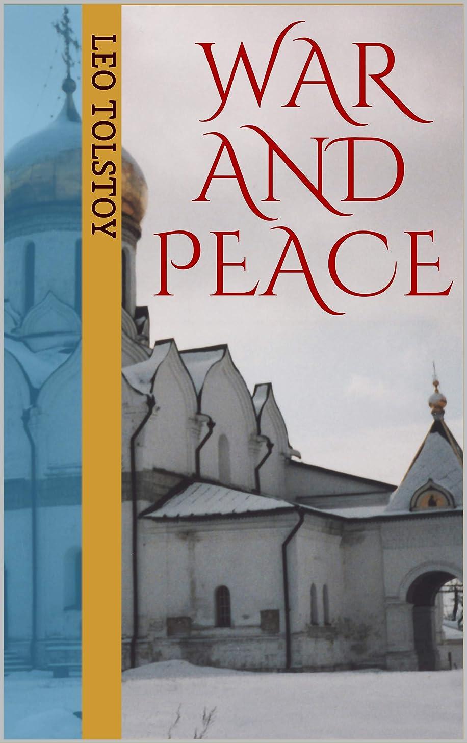 ハイブリッドビーズ洗うWar and Peace (English Edition)