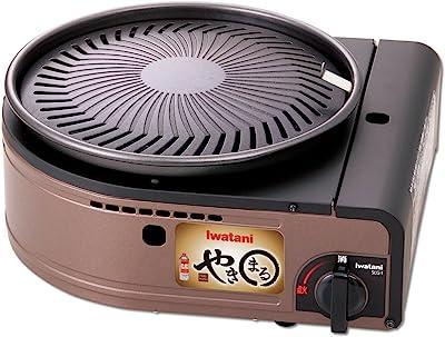"IWATANI Smokeless Korean barbecue grill ""YAKIMARU"" CB-SLG-1"