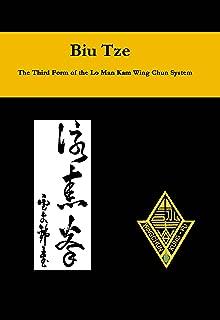 Biu Tze - The Third Form Of The Lo Man Kam Wing Chun System