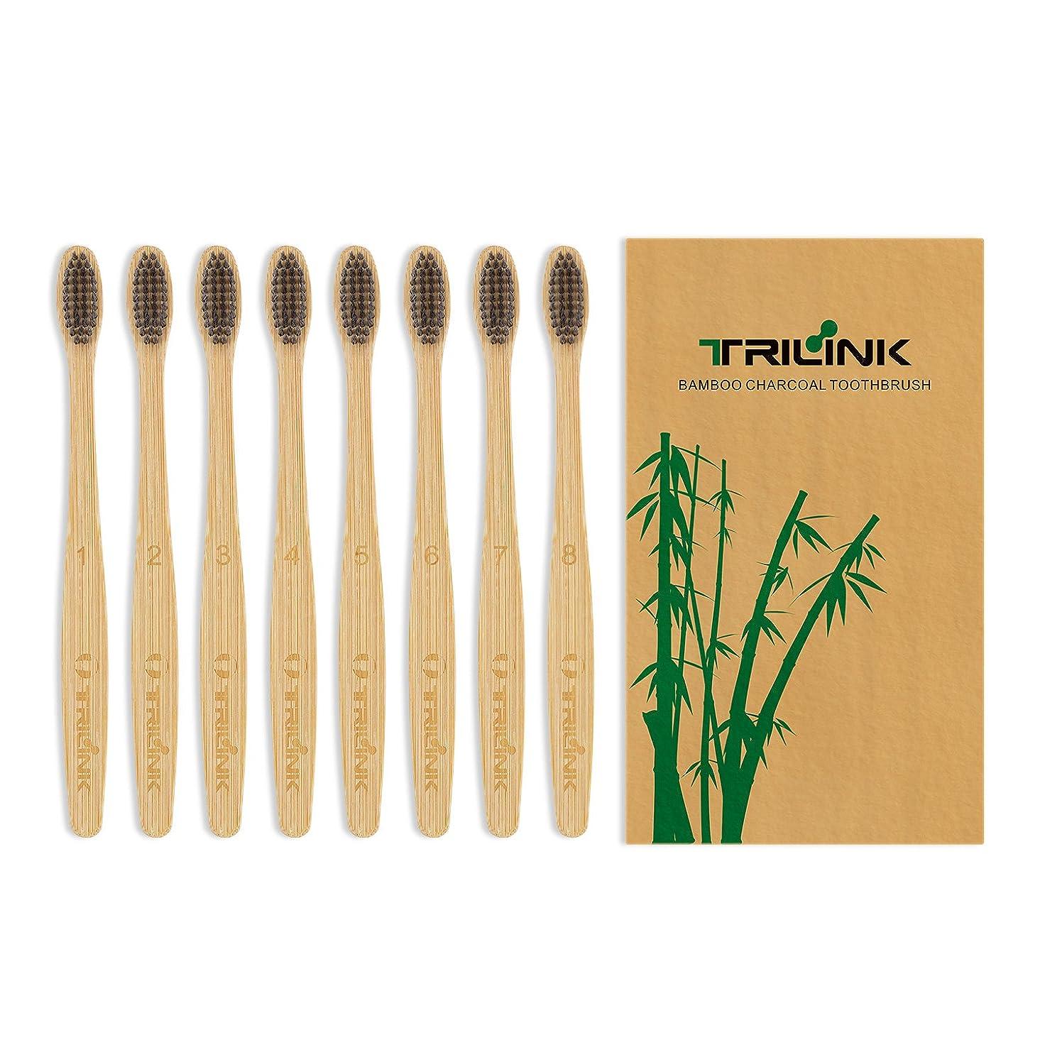 帰る打倒不適切な大人用竹の歯ブラシ(8本) 環境保護 天然の柔らかい ハブラシ【 活性炭を注入】