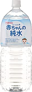 Wakodo Water for Baby (Minerals Reduced), 2L