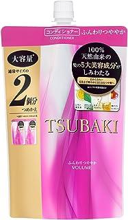 TSUBAKI(ツバキ) 【大容量】 ふんわりつややか ヘアコンディショナー 詰め替え つめかえ用 660mL 660ml