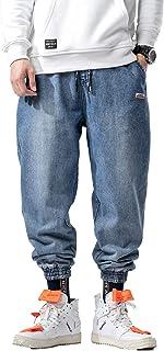 BLFGNCOB スウェットデニム ジョガーパンツ メンズ デニムパンツ スウェットパンツ ウォッシュ加工 無地 サルエルパンツ 大きサイズ