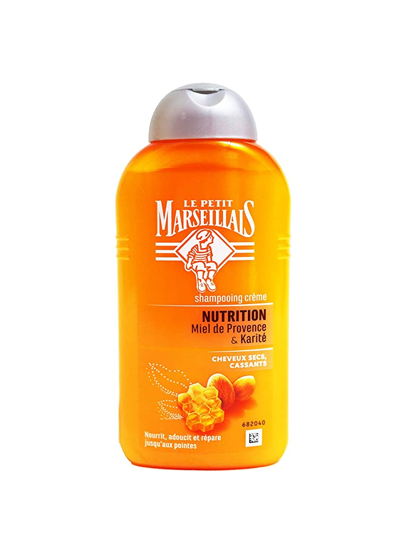 買い手水を飲む外観Le Petit Marseillais ル プティ マルセイユ、シャンプー栄養、乾いている、傷んでいる、もろい髪、ハチミツシャンプー