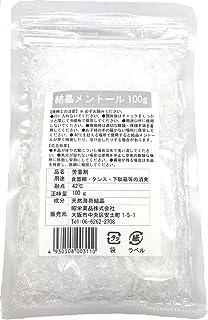 結晶メントール 100g (薄荷脳) L-メントール