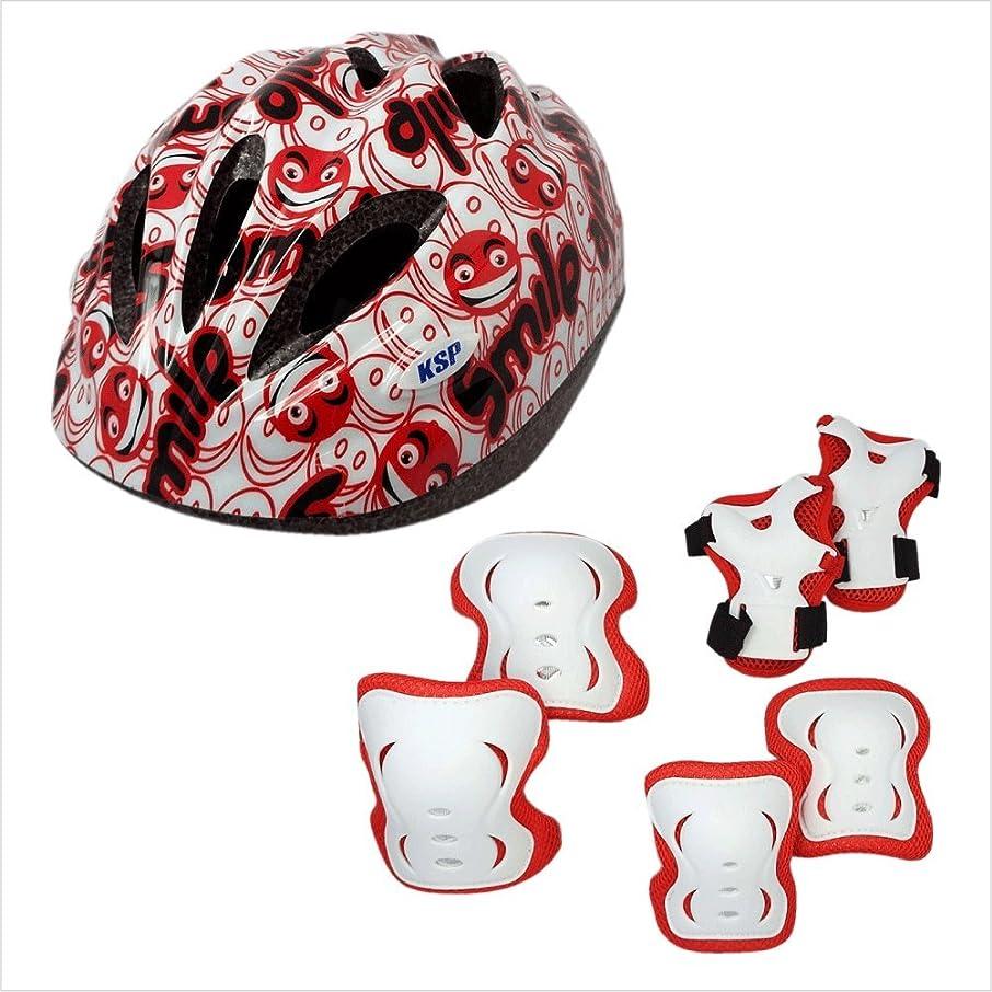 スーツケース悔い改める服を着る(KINGKA SPORTS) キンカスポーツ こども用 スポーツ ヘルメット プロテクター セット