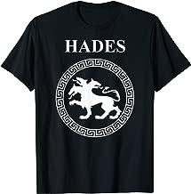 Hades Ancient Greek God T-Shirt
