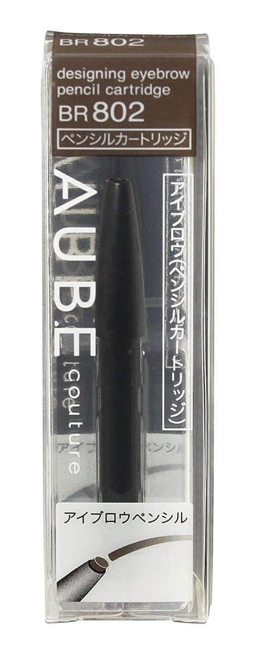 刺す接続された正直ソフィーナ オーブ デザイニングアイブロウペンシル カートリッジ BR802