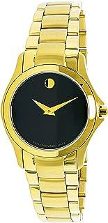 Movado - Masino 0607027 oro acero inoxidable cuarzo suizo moda reloj mujer Oro
