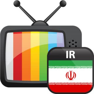 Best persian online tv android Reviews