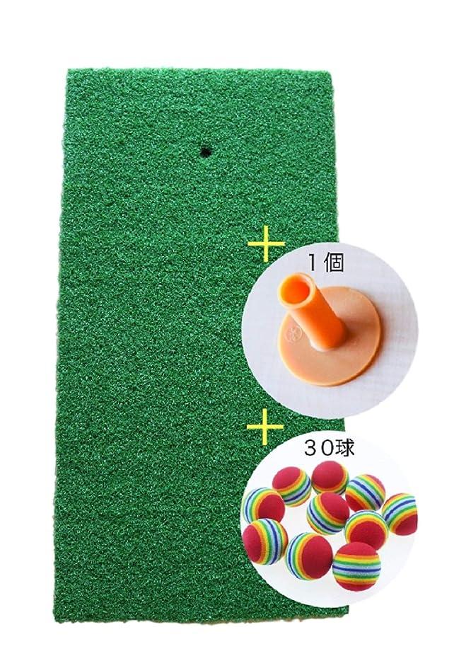 考える死ぬ自治的ゴルフ 室内 練習 用 人工芝 マット ウレタンボール セット 素振り スイング矯正 パッティングマット