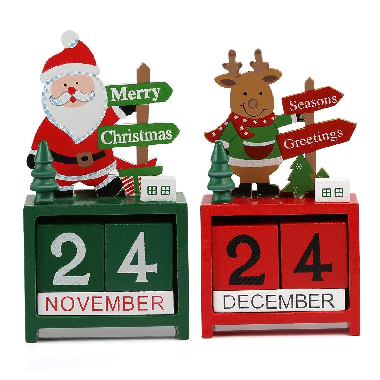 メアリアンジョーンズ海外で州Kesote クリスマス 飾り カレンダー 2個セット カウントダウン 置物 卓上 玄関 サンタクロース トナカイ 繰り返し使用 27mm*130mm クリスマスプレゼント