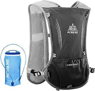 Mochila Pack Hidratación, Deporte Botella de Agua Mochila Bolsa con 1,5L Vejiga de Hidratación