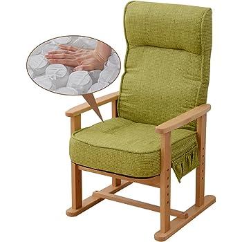山善 高座椅子 レバー式 リクライニング(背もたれ) 高脚 ハイバック ポケットコイル 立ち座りがラク 高さ調節可能 ポケット付き 完成品 ライトグリーン PHC-60(LGR)FA