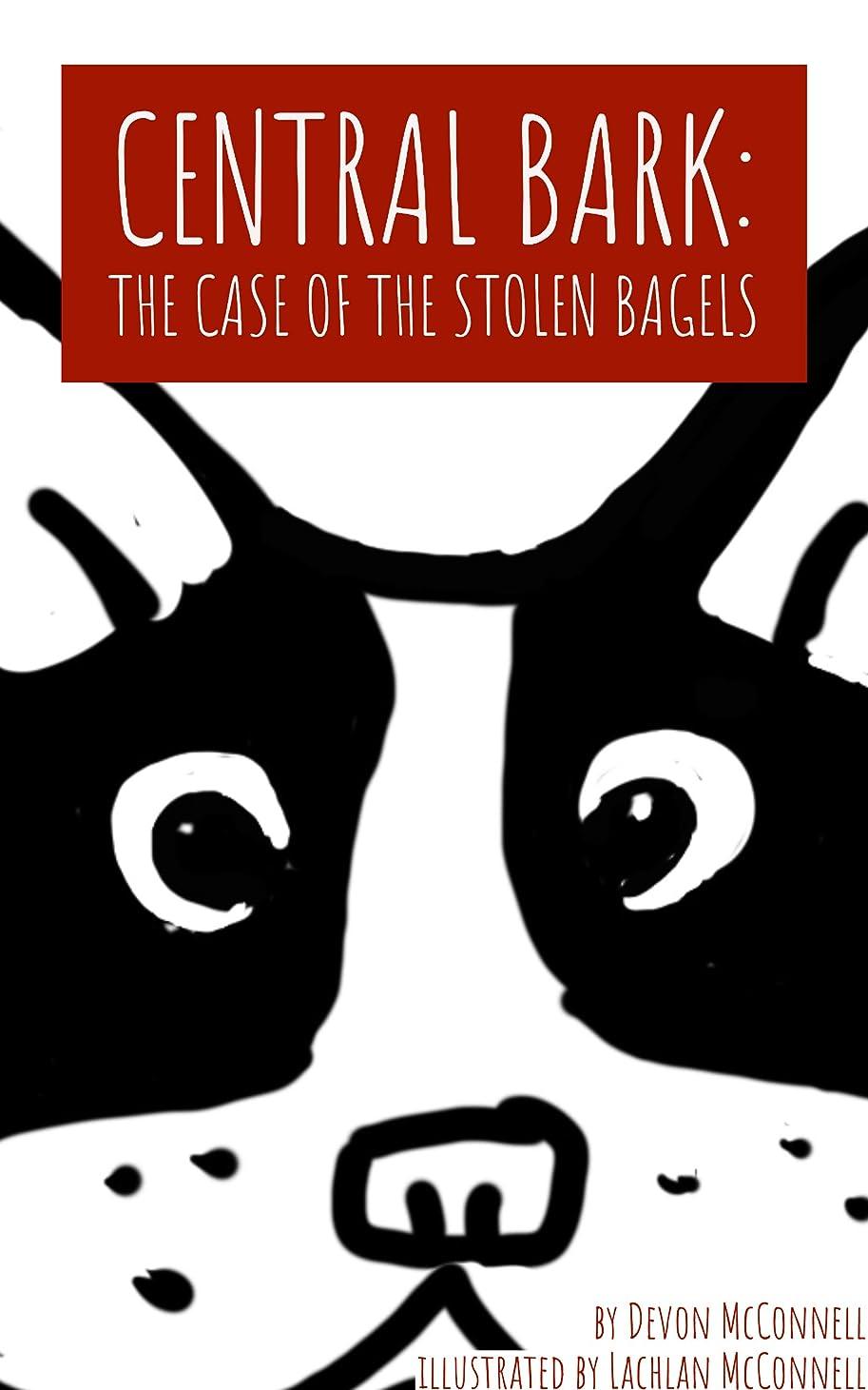 マネージャー指紋予測子Central Bark: The Case of the Stolen Bagels (English Edition)