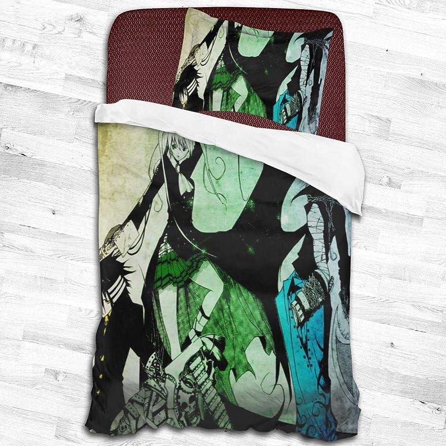 不注意判定リングレット寝具カバーセット、掛け布団カバー 枕カバー アニメの女の子 掛け布団カバー1つ+ 20