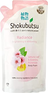 Shokubutsu Radiance Body Foam Refill, Brightening and Whitening, 600ml