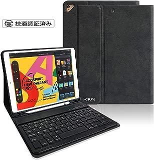 iPad 10.2 インチ キーボード ケース第7世代 iPad7 アイパッド 10.2 インチ iPad Air 2019 ケース iPad Air3 10.5インチ iPad Pro 10.5(2017)兼用 キーボード ケース ペンホルダー付き 分離式 スマート キーボード付き カバー Apple Pencil 収納可能 (iPad 10.2/iPad Air3/Pro 10.5 通用, ブラック)