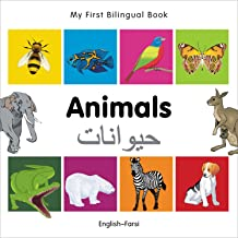 My First Bilingual Book–Animals (English–Farsi)