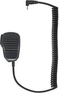 Cobra GA-SM08 Handheld Speaker Microphone, Black