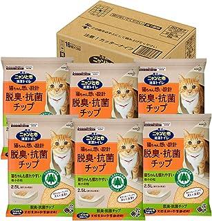 花王 ニャンとも清潔トイレ 脱臭・抗菌チップ極小の粒 2.5L×6個入り(ケース販売) [猫砂]