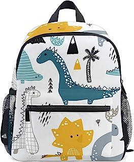 Mochila Escolar para niños con Correa en el Pecho, Coloridos Unicornios, Bolsa para Libros para niños y niñas, Mochila Infantil, Blanco