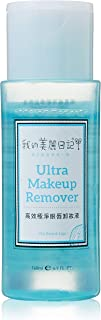 My Beauty Diary Ultra Makeup Remover, 140ml