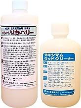 マキシマム リカバリーセット(2液) 各1kg