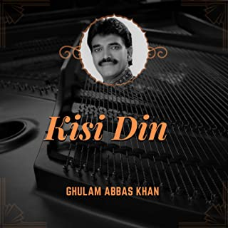 Best kisi din song Reviews