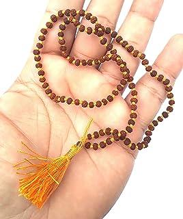 MG Brand 2 Mm 5 Mukhi Rudraksha Mala 108+1 Nepal Bead(Brown) Certified