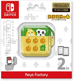 CARD POD COLLECTION for Nintendo Switch (どうぶつの森)Type-B