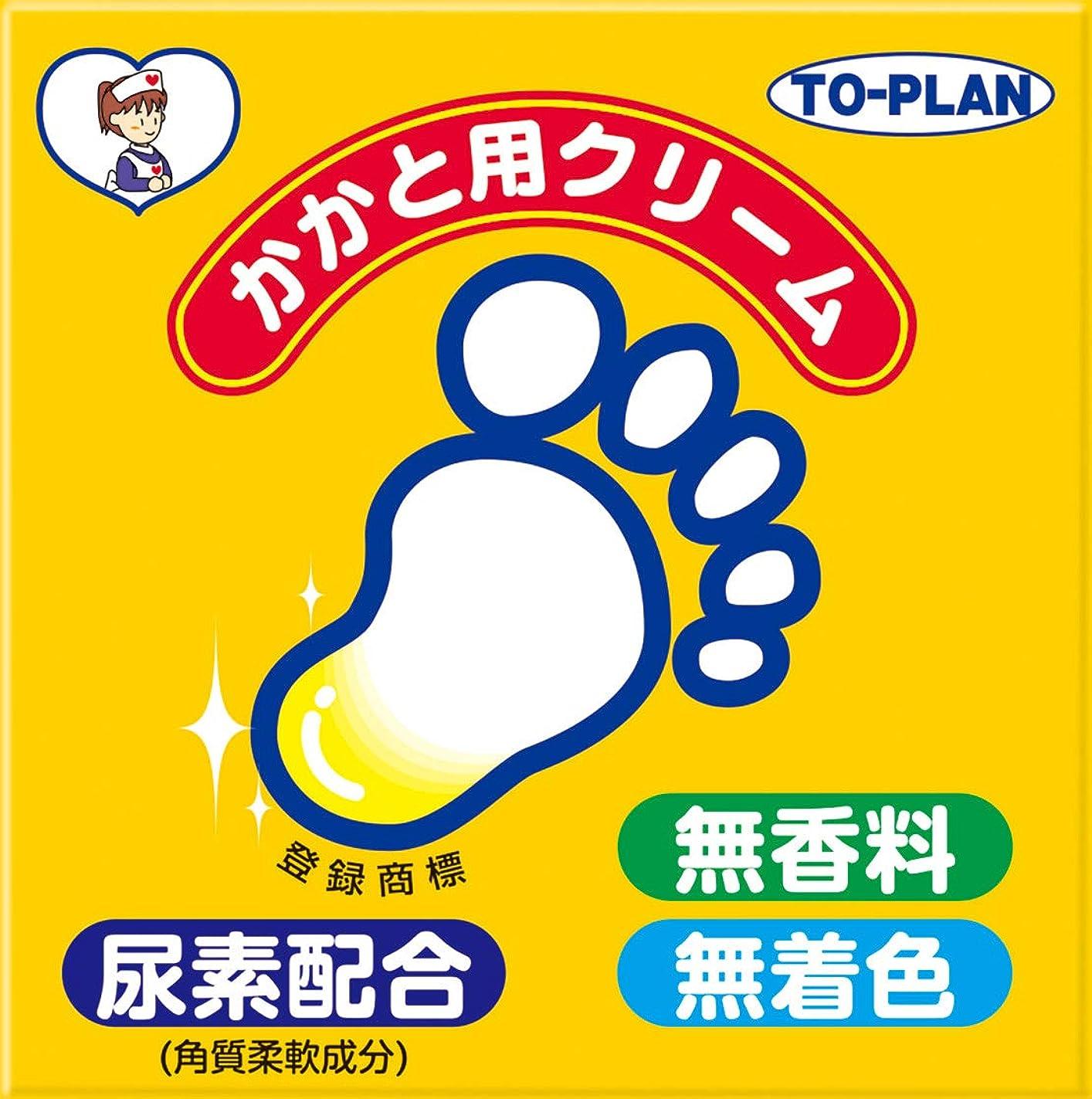 ほのか提供された例TO-PLAN(トプラン) かかとクリーム110g 尿素配合クリーム