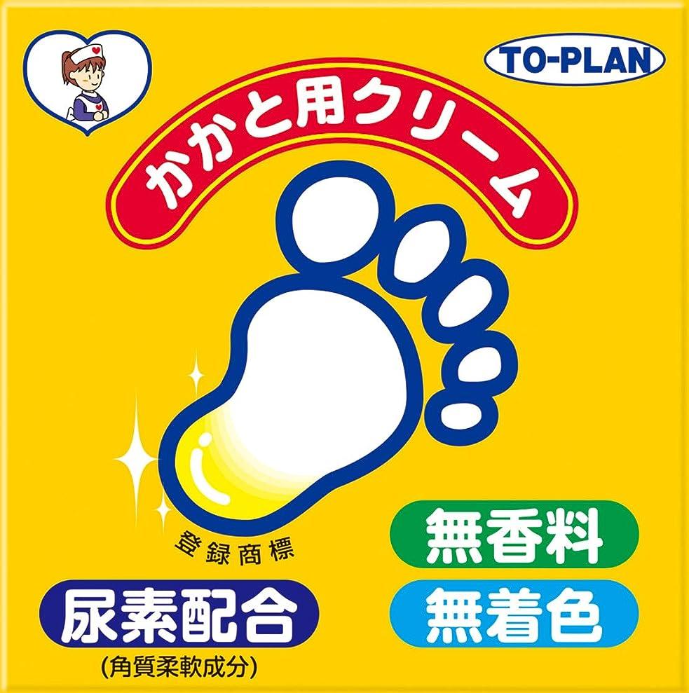 台風人道的殺しますTO-PLAN(トプラン) かかとクリーム110g 尿素配合クリーム