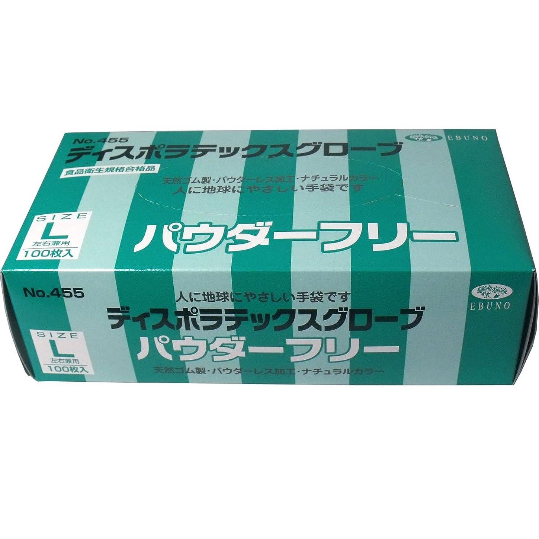 節約白い計算するディスポ ラテックスグローブ(天然ゴム手袋) パウダーフリー Lサイズ 100枚入 ×10個セット
