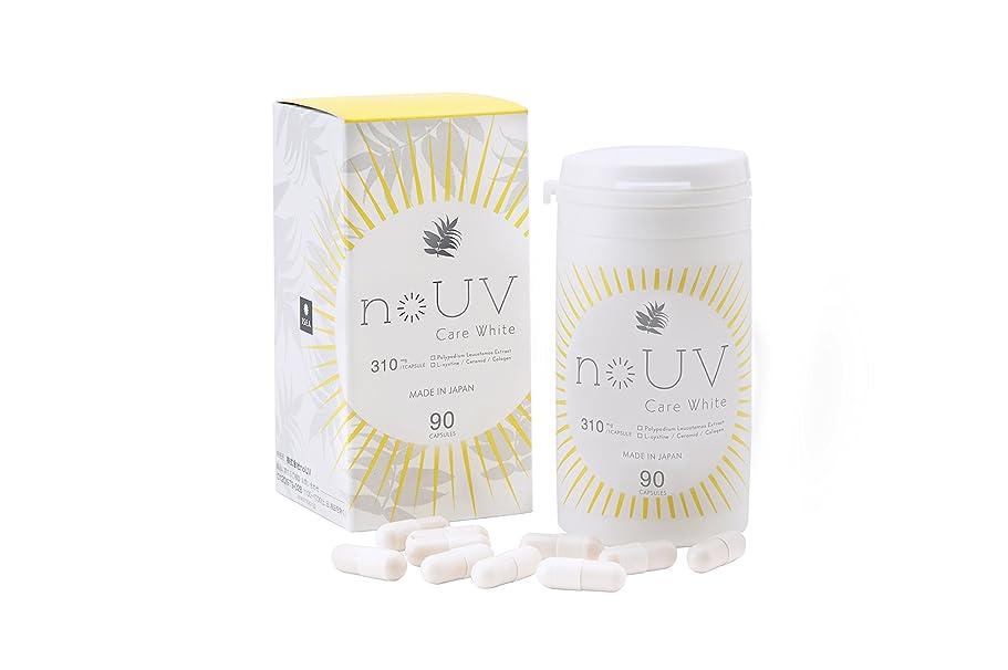 逃れる変動する実質的noUV Care White(ノーブ ケア ホワイト) デイリータイプ